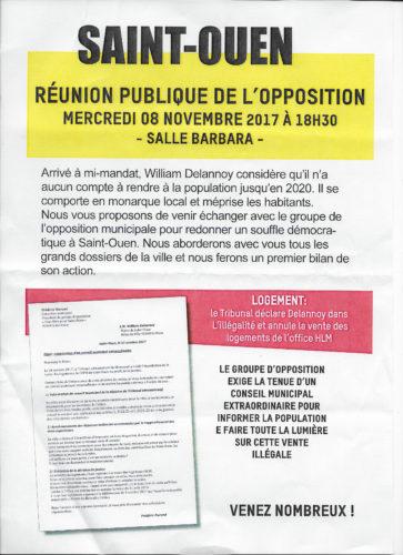 reu opposition 8 11 2017